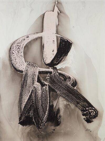 Arthur Unger, 'Untitled ', 1978
