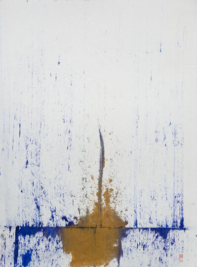 CHEN ZHENG-LONG 陳正隆, 'Snow Bamboo 1902 雪竹 1902', 2019