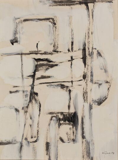 Ladislas Kijno, 'Untitled', 1959