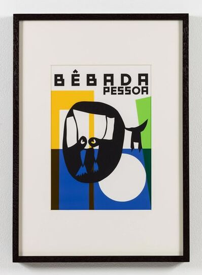 Rivane Neuenschwander, 'O nome do medo (recorte): Pessoa bêbada / The Name of Fear (cut-out): Drunk Person', 2017