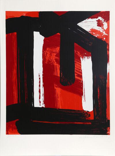Edvins Strautmanis, 'Untitled II', ca. 1980