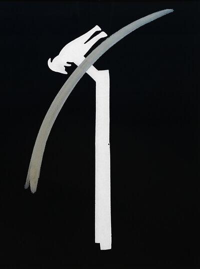 Mario Cresci, 'Rayogramma #01, dalla serie Misurazioni, Matera 1974', 1974