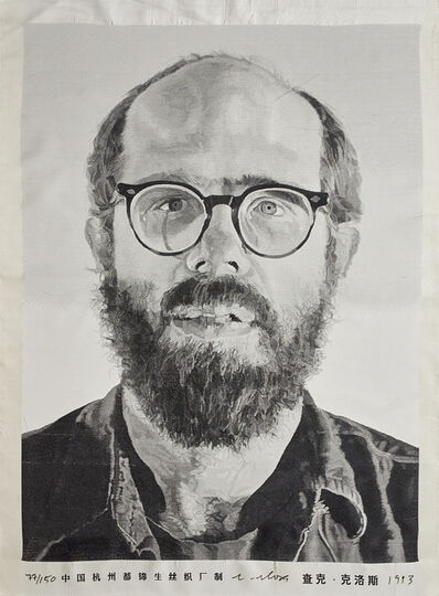 Chuck Close, 'Self-Portrait (Tapestry)', 1993