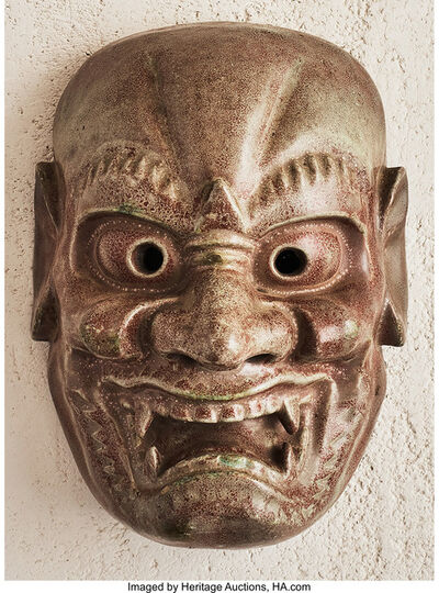 Pietro Melandri, 'Japanesque Mask'