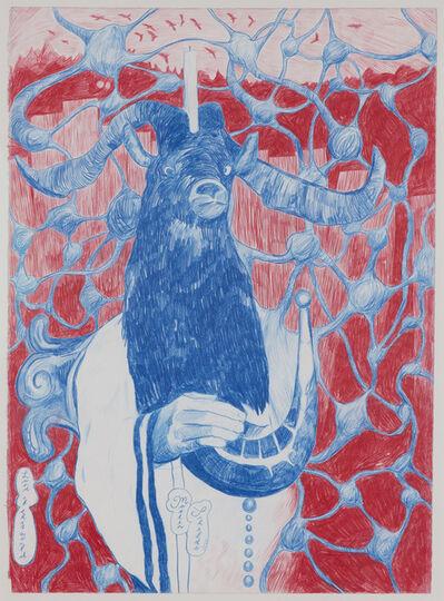 Morten Schelde, 'Lord of this world', 2016