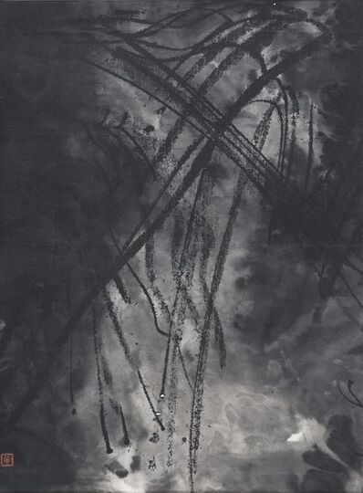 Huang Rui 黄锐, 'Untitled', 1982