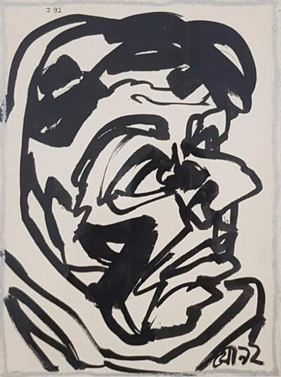 """Jogen Chowdhury, 'Untitled, Brush on Paper by Modern Indian Artist """"In Stock""""', 1992"""