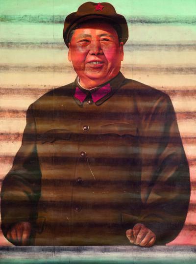 Ai Weiwei, 'Mao (facing forward)', 1986
