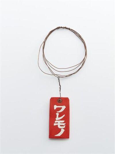 Kimiyo Mishima, 'Work 18-Tag H', 2018