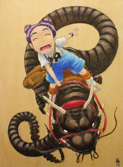 Norio Fujikawa, 'Dragon Ride ', 2019