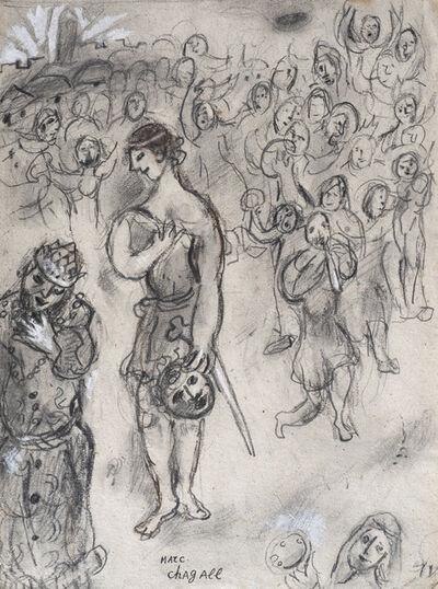 Marc Chagall, 'Retour de David Vainqueur de Goliath', Executed in 1958-59