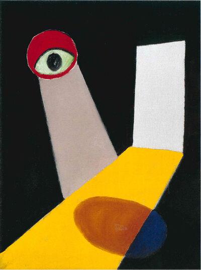 Zhou Maiyou, 'Walking into the Inexplicable', 2007