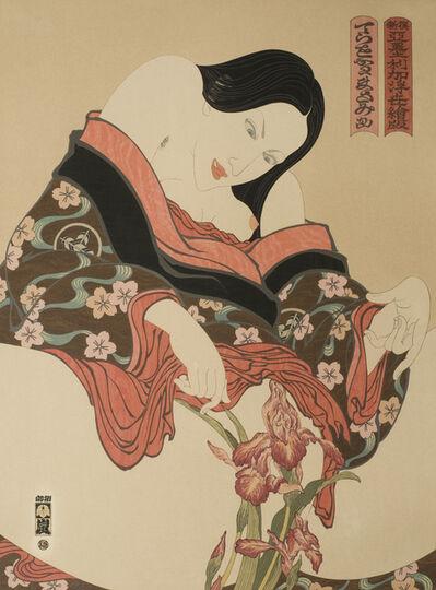 Masami Teraoka, 'Woman and Iris', 1978