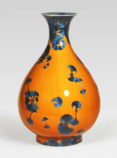 Hongwei Li, 'Pear-shaped vase, splash peacock blue glaze with flared lip', 2014