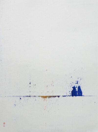 CHEN ZHENG-LONG 陳正隆, 'Snow Bamboo 1901 雪竹 1901 ', 2019