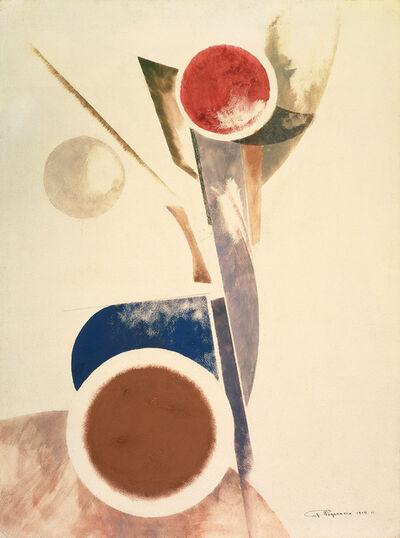 Alexander Rodchenko, 'Non-objective composition ', 1919