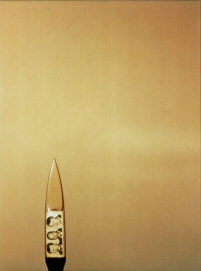 Kerry James Marshall, 'Untitled (Pen)', 1998