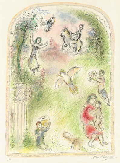 Marc Chagall, 'LE JARDIN DE POMONE (The Garden of Pamona)', 1968