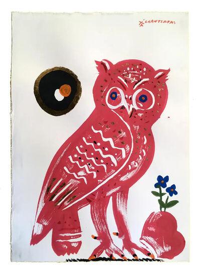 Apostolos Chantzaras, 'Owl 12 - Red Eirene', 2017