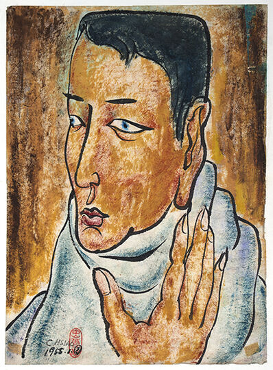 Hsiao Chin 蕭勤, 'Portrait of a Man', 1955