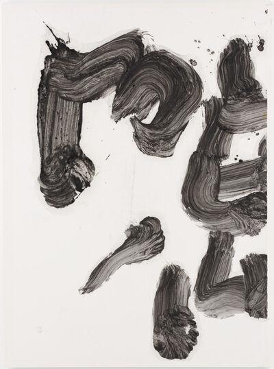Yuichi Inoue (YU-ICHI), 'Dabutsu 陀仏 (Buddha)', 1962