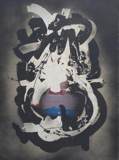 Ladislas Kijno, 'Stèle pour Nicolas de Stael', 1962