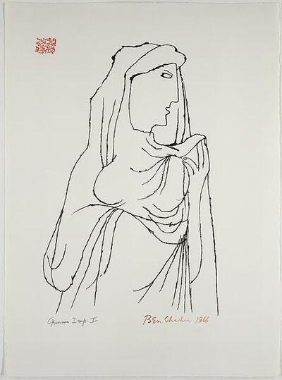 Ben Shahn, 'Levana ', 1966