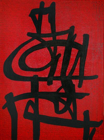 Rachid Koraïchi, 'Les Jardins d'Amour: le Silence n'est pas le Silence IV', 2012