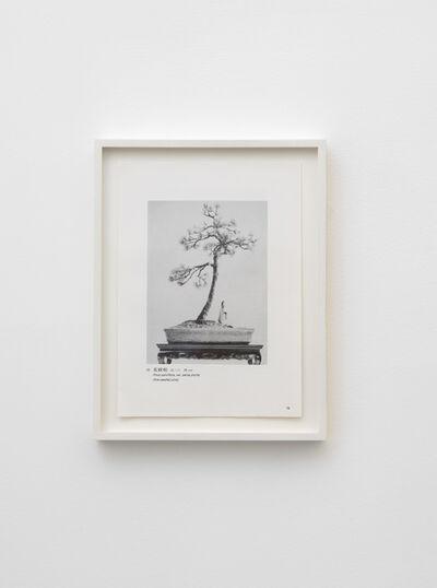 Haris Epaminonda, 'Untitled #04 a/z ', 2014