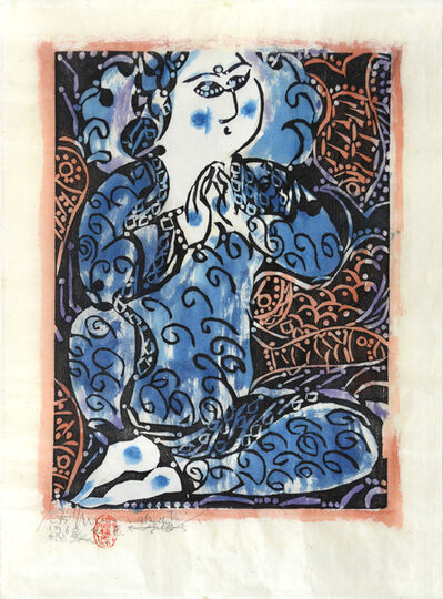 Shiko Munakata, 'Our Benefactor in the Sea', 1962