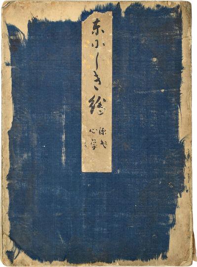 Utagawa Toyokuni III (Utagawa Kunisada), 'Genji Incense Signs (54 prints)', ca. 1844-46