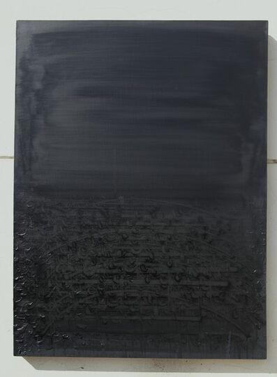 Yang Liming 杨黎明, '2009-2016no2b', 2009-2016
