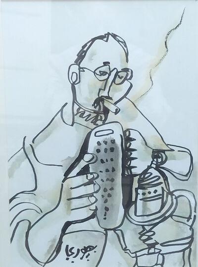 Bahgory George, 'Egyptian Coffee Shop ', ca. 1975-1985