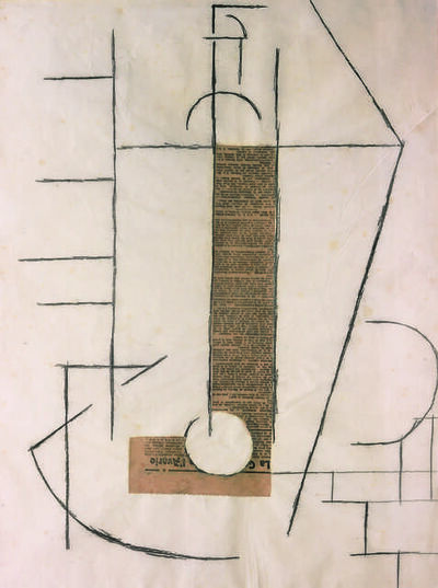 Pablo Picasso, 'Bouteille sur une table (Bottle on a Table)', 1912