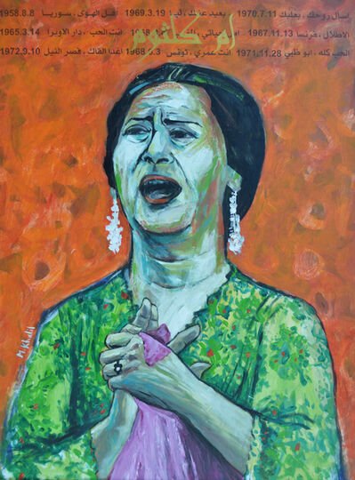 Mohamed Saleh Khalil, 'Umm Kulthum', 2015