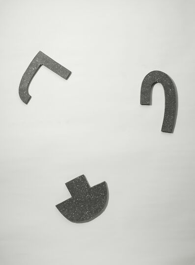 Richard Tuttle, 'Letters (from The Twenty-Six Series)', 1967