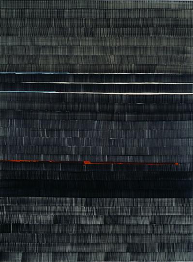 Juan Uslé, 'Sone que revelabas (Trisuli)', 2009