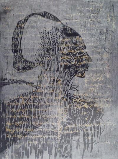 Jehad Al Ameri, 'Untitled', 2013