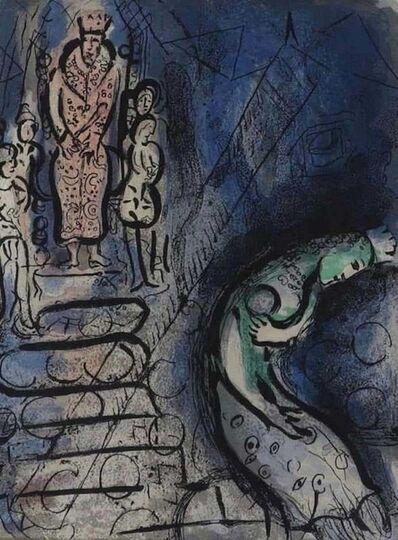 Marc Chagall, 'Ahasuerus Sends Vasthi Away', 1960's