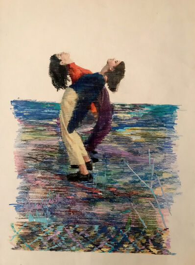 Soudeh Davoud, 'Untitled', 2021