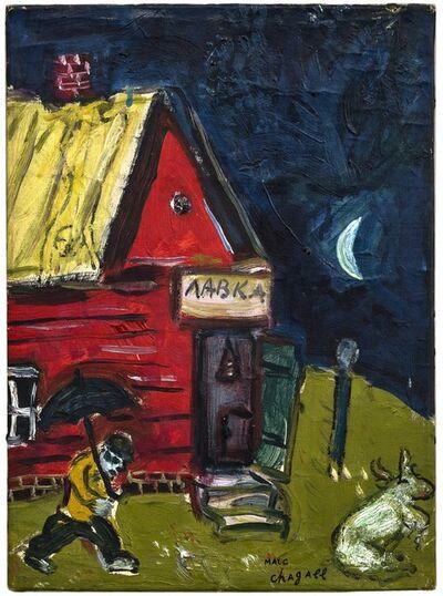 Marc Chagall, 'L'homme au parapluie', 1930