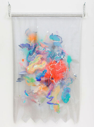 Louise Zhang, 'SUPERFICIAL POWERS', 2014