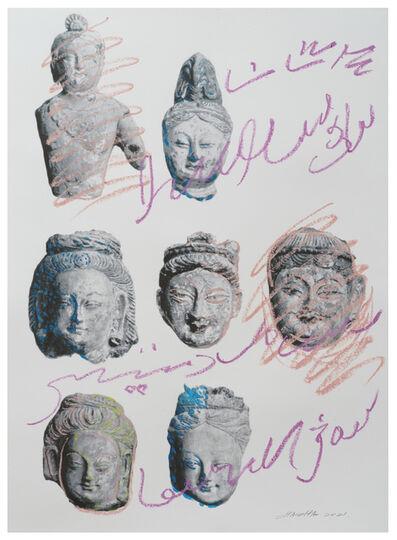 Zhao Zhao, 'Buddha Statue', 2021