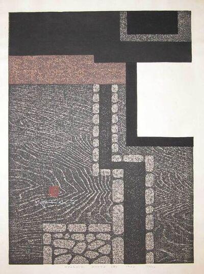 Kiyoshi Saito, 'Ryoan-ji Temple, Kyoto', 1960
