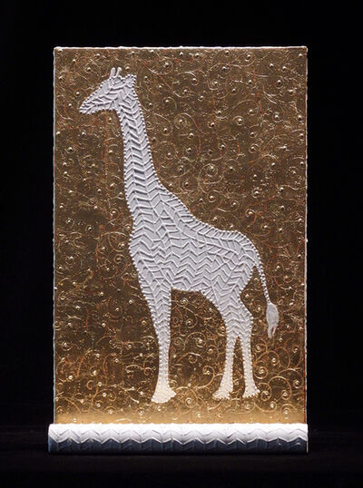 Kay Jackson, 'Fishbone Giraffe', 2018