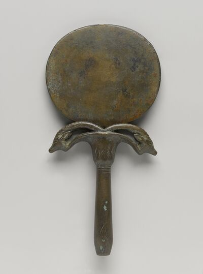 Unknown Artist, 'Mirror with Handle in Form of Umbel with Two Ibex Heads', ca. 1539 BCE