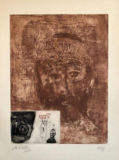 Zvi Milshtein, 'Zohar Kabbalah Portrait French Jewish Surrealist Aquatint Etching Hebrew Judaica', 20th Century