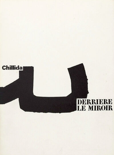 Eduardo Chillida, 'From 'Derrière le Miroir - Chillida'', 1973