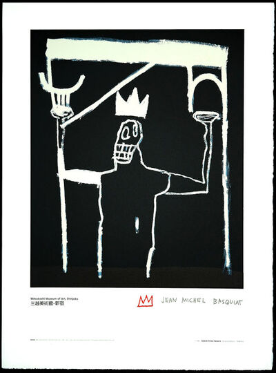 Jean-Michel Basquiat, 'Untitled (Mitsukoshi Museum of Art, Shinjuku)', 1997