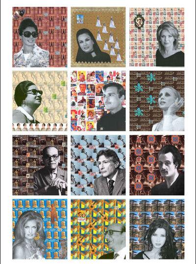 Afsoon, 'Arab Icons', 2010